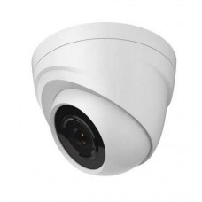 Dahua HAC-HDW1000R 1MP Dome Camera