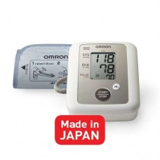 Omron Automatic Blood Pressure Monitor JPN2 Japan
