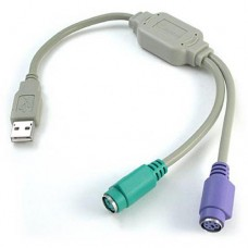 USB to PS2 Adapter Converter For Keyboard Mouse