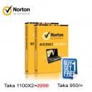 Norton Internet Security 2013(1PC) Buy1Get Free1