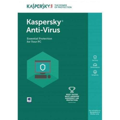 Kaspersky Antivirus 2017 / 1 PC / 1 Year